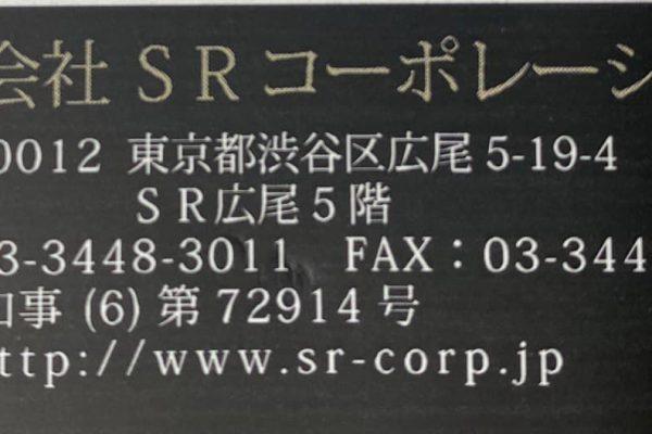 photo_2021-07-15_11-32-07